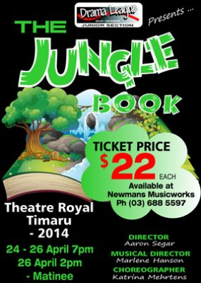 2014 The Jungle Book2